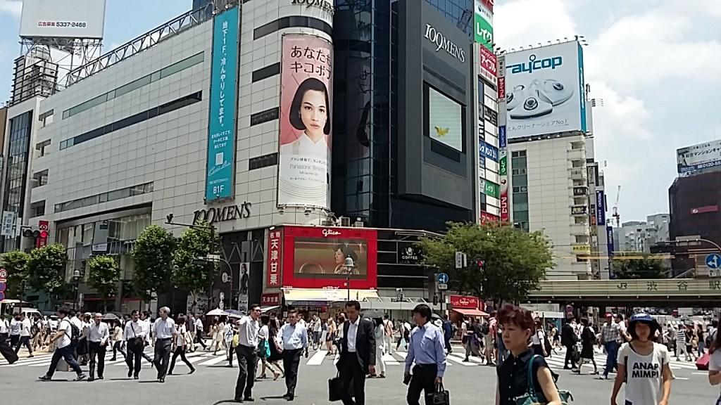 People crossing the street in Shibuya, Tokyo