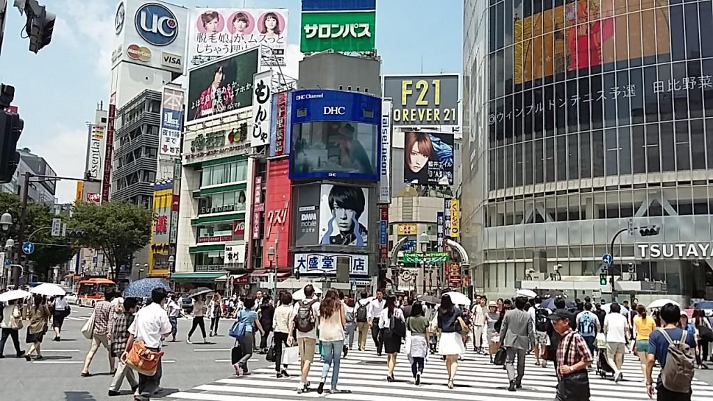 Advertising at shibuya crossroads in Tokyo, Japan