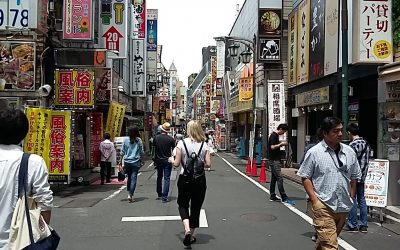Street full of adverts in Japan