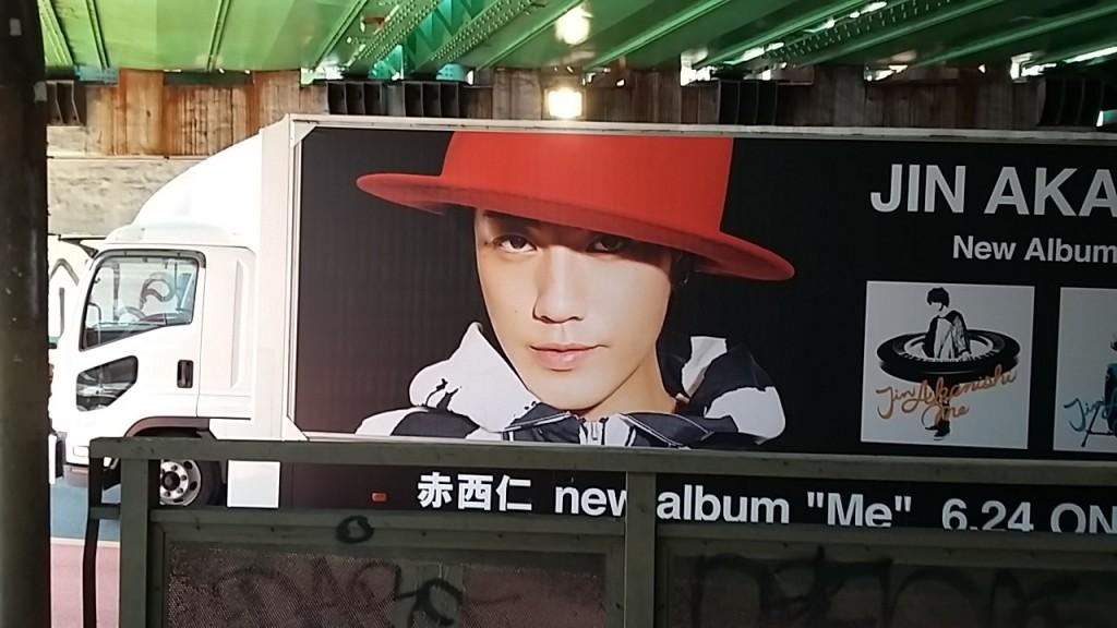 Japanese truck advertising new music album