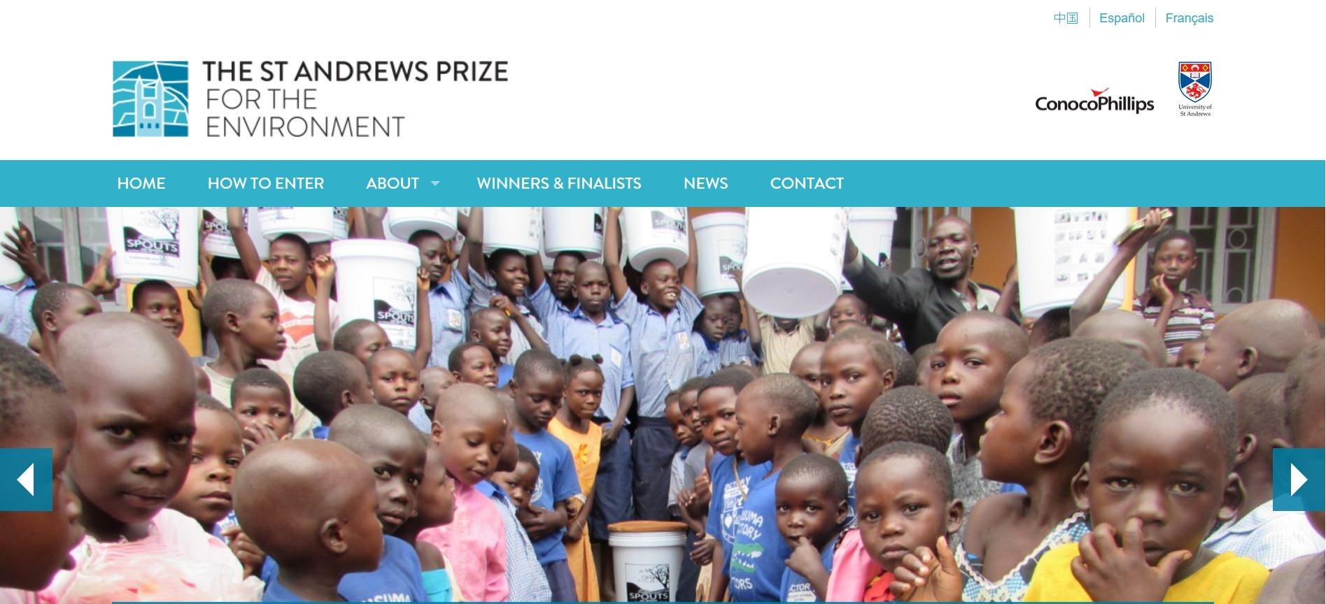 Screenshot of St Andrews Prize website